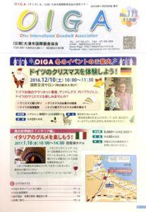 oiga1________-7_1