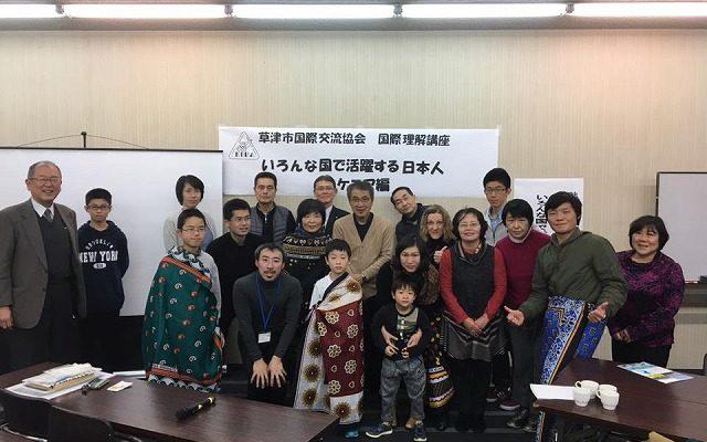 JICA報告会(2018.1.19)
